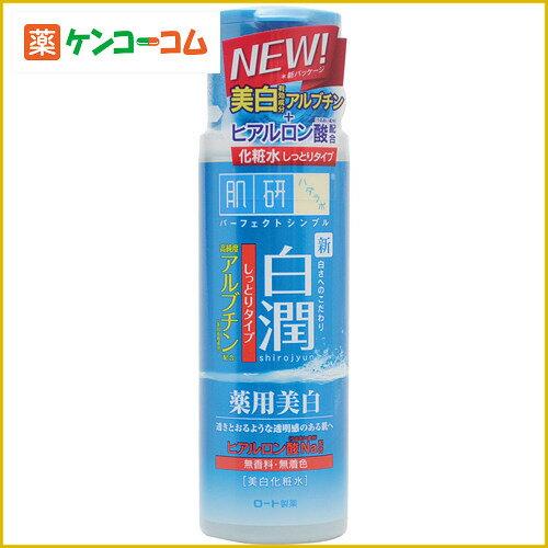 乐敦肌研/白润熊果素药用美白化妆水(滋润型)170ml