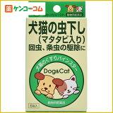 犬猫のくすりパインスター(犬猫の虫下し) 6包入[【HLSDU】虫下し(ペット)/顆粒?粉末【RCP】]【あす楽対応】