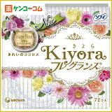 ソフィ Kiyora(きよら) フレグランス ホワイトフローラルの香り 72枚[ソフィ おりものシート(パンティライナー)]