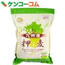 九州産 押麦(押し麦) 800g[ケンコーコム 麦のいしばし 国産 押麦(押し麦) 大麦]