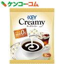 キーコーヒー クリーミー ポーションタイプ 4.5ml×18個[キーコーヒー(KEY COFFEE) コーヒーミルク・コーヒーフレッシュ]【あす楽対応】