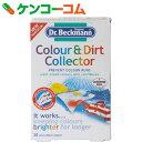 ドクターベックマン カラー&ダートコレクター 色移り防止シート DP010007 30枚入り