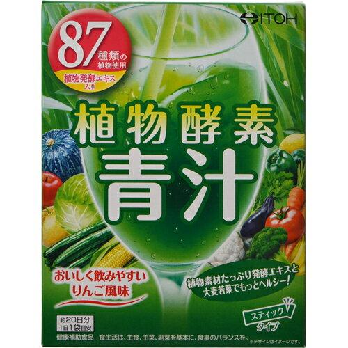 井藤汉方77种植物发酵酵素大麦若叶青汁3g×20袋