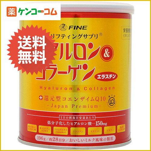 Fine/精装玻尿酸&还原型胶原蛋白粉 196克