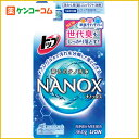 トップ NANOX(ナノックス) つめかえ用 360g/NANOX(ナノックス)/コンパクト洗剤/税込2052円以上送料無料トップ NANOX(ナノックス) つめかえ用 360g[【HLS_DU】NANOX(ナノックス) コンパクト洗剤]【お得なクーポン配布中!】