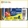 東芝 アルカリ単2電池4本パック LR14L 4MP[TOSHIBA(東芝) アルカリ乾電池 単2]【あす楽対応】