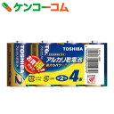 東芝 アルカリ単2電池4本パック LR14L 4MP[TOSHIBA(東芝) アルカリ乾電池 単2]