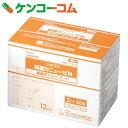 ハクゾウ 滅菌カニューゼ N 7.5×7.5cm 12Ply 2枚入×30袋