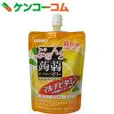 オリヒロ ぷるんと蒟蒻ゼリー スタンディング グレープフルーツ マルチビタミン 130g[ぷるんと蒟蒻ゼリー マルチビタミン]