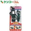 【在庫限り】引っ張り防止ハーネス LL DG PW8504[ドギーマン 首輪・カラー(超大型犬用)]