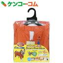 スポーティーレインウェア ライトオレンジ 6号[ドギーマン 犬用レインコート]【送料無料】