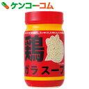 鶏ガラスープ 120g[フォーガーの素(鶏スープの素)]