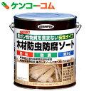 アサヒペン 木材防虫防腐ソート グリーン 2.5L[塗料 アサヒペン]【送料無料】