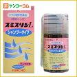 【第2類医薬品】スミスリンL シャンプータイプ 80ml[スミスリン 皮膚の薬/毛ジラミ]【送料無料】