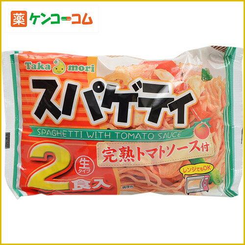 タカモリ スパゲティ 2食入×18個[タカモリ スパゲッティ(レトルト)]【送料無料】