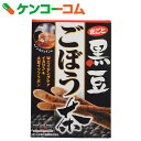 山本漢方 黒豆ごぼう茶 5g×18袋[山本漢方 ごぼう茶(ゴボウ茶)]