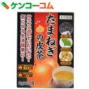 本草 玉ねぎの皮茶 2g×20包[本草 たまねぎ茶]