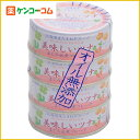 美味しいツナ 水煮 70g×4缶パック/伊藤食品/ツナ缶/税抜1900円以上送料無料