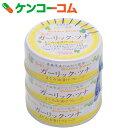美味しいガーリック・ツナ 70g×3缶パック[ツナ缶]【あす楽対応】