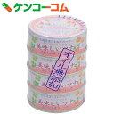 美味しいツナ 水煮 70g×4缶パック[ツナ缶]