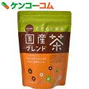 小川生薬 国産ブレンド茶 ティーバッグ 8g×30袋[小川生薬 ブレンド茶]