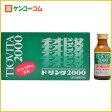 チオビタ ドリンク 2000 100ml×10本[チオビタドリンク 滋養強壮、肉体疲労の栄養補給に]【あす楽対応】