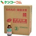 チオビタ ドリンク 2000 100ml 3本×10個(30本入)[チオビタドリンク 滋養強壮、肉体疲労の栄養補給に]【送料無料】