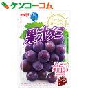 明治 果汁グミ ぶどう 51g×10袋[果汁グミ グミ]【あす楽対応】