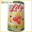 フルーツみつ豆 425g[Lily(リリー) みつ豆]【あす楽対応】