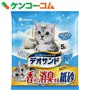 デオサンド 香りで消臭する紙砂 ナチュラルソープの香り 5L[デオサンド 猫砂・ネコ砂(紙・パルプ)]【あす楽対応】