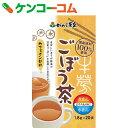 がんこ茶家 ごぼう茶 1.8g×20袋[がんこ茶家 ごぼう茶(ゴボウ茶)]【あす楽対応】