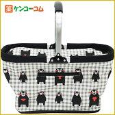くまモン ピクニック保冷バッグ 30L[イトウ(日用品) 保冷バッグ]【あす楽対応】