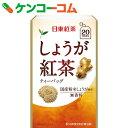 日東紅茶 しょうが紅茶 ティーバッグ 20袋(2.2g×20袋)[日東紅茶 ジンジャーティー(しょうが紅茶)]【あす楽対応】