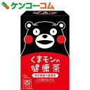 三井農林 くまモンの健康茶 ノンカフェイン ティーバッグ 20袋入[三井農林 はとむぎ茶(ハトムギ茶)]