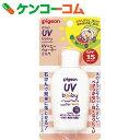 ピジョン UVベビーウォーターミルク SPF15/PA++ 60g[ピジョン 紫外線対策 日焼け止め ベビーUVクリーム]