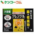【第2類医薬品】クレンジル 60カプセル[小林製薬 整腸薬/カプセル]