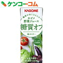 カゴメ 野菜ジュース 糖質オフ 200ml×24本[野菜ジュース 野菜ジュース]【kgm1701】【kgm1612】【by01】