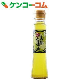 山椒香味油 97g[築野食品 こめ油 米油 フレーバーオイル]