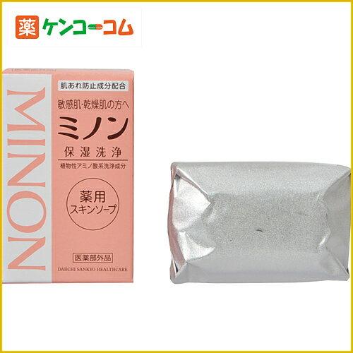 ミノン 薬用スキンソープ 80g[ミノン 薬用石鹸 スキンケア]【あす楽対応】