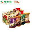 アマノフーズ 味わうおみそ汁4種セット 8袋入[アマノフーズ フリーズドライ 味噌汁]【あす楽対応】