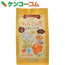 のむらの茶園 国産れんこん茶 ティーバッグ 1.5g×12P[のむらの茶園 野菜茶]【あす楽対応】