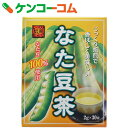 リブラボラトリーズ なた豆茶 2g×30袋[なたまめ茶(なた豆茶)]