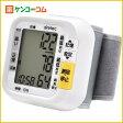 手首式血圧計 ホワイト BM-100WT[ドリテック 手首式血圧計]【送料無料】