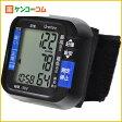 手首式血圧計 ブラック BM-100BK[ドリテック 手首式血圧計]【送料無料】