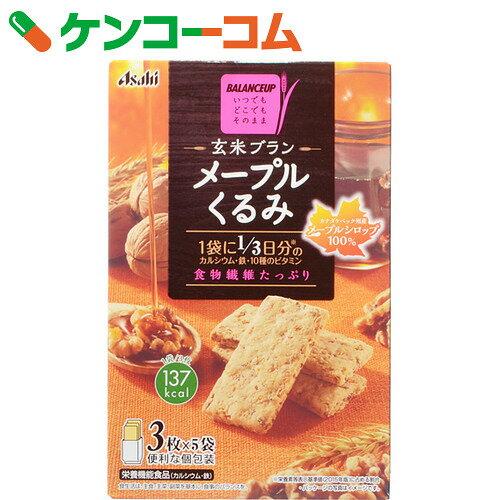 バランスアップ 玄米ブラン メープルくるみ 3枚×5袋[バランスアップ ブラン・シリアル食…...:kenkocom:11343101