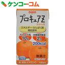 日清 プロキュアZ みかん味 125ml[日清オイリオ 飲料(介護食)]