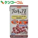 日清 プロキュアZ あずき味 125ml[日清オイリオ 飲料(介護食)]