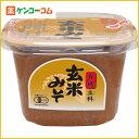 オーサワ 有機立科玄米みそ カップ 750g/オーサワ/味噌(みそ)/税抜1900円以上送料無料