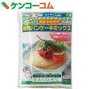 おこめの無糖パンケーキミックス 120g×2袋[もぐもぐ工房 主食(除去食・代替食)]
