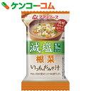 アマノフーズ 減塩 いつものおみそ汁 根菜 8.5g×10個[アマノフーズ フリーズドライ 味噌汁]